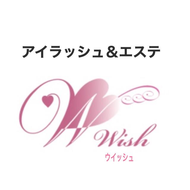 楽してキレイに♪アイラッシュ&エステ Wish(ウイッシュ)箕面
